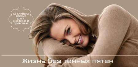 лечение кариеса зубовна Римской в Москве