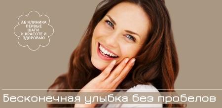 диагностика зубов на Римской в Москве