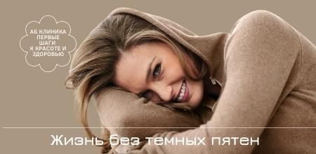 Лечение эрозии эмали зуба в Москве на Римской